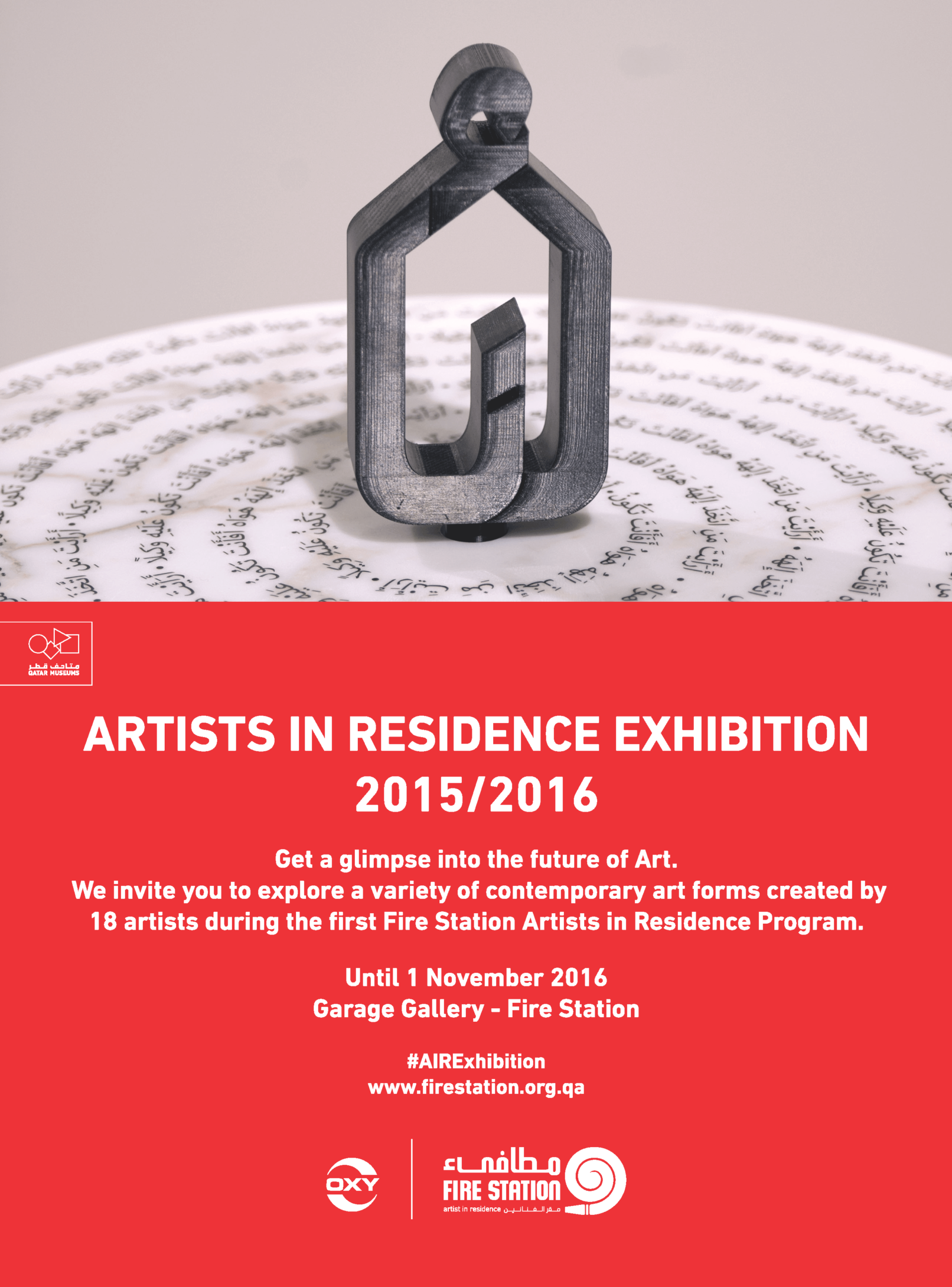 qm-artists-in-residence-1612×2179