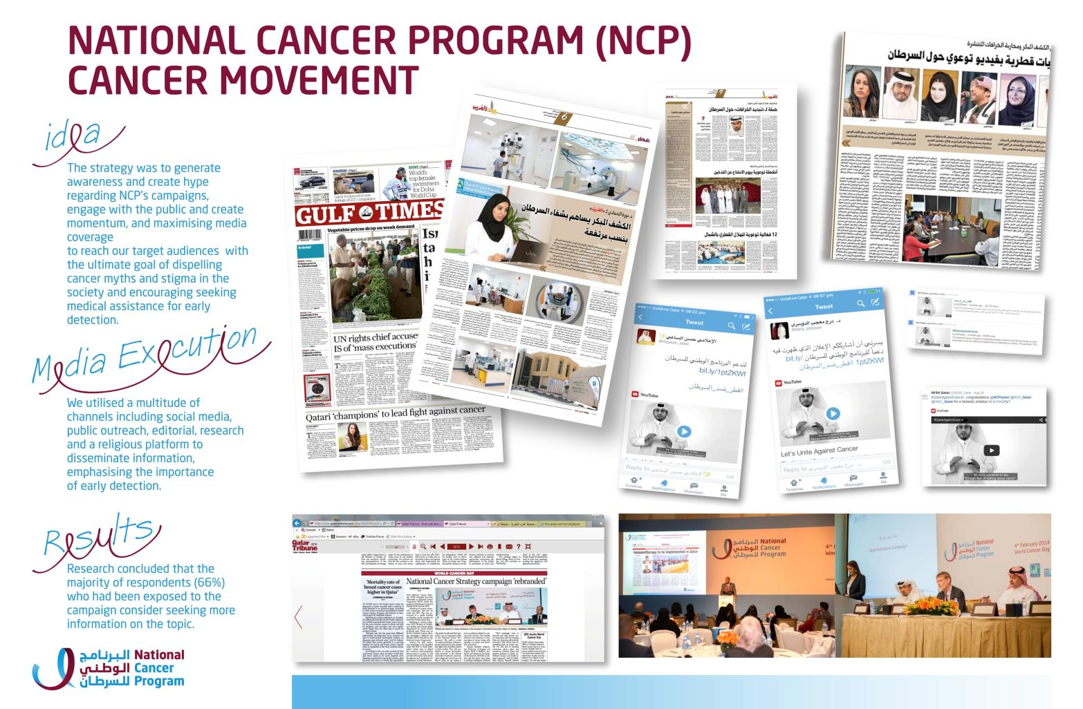 work-ncp-10